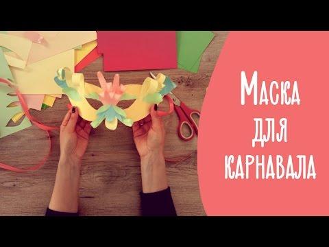 Видео как нарисовать карнавал