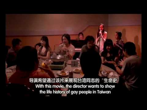 Top 10 Asian Chinese-language Lesbian Films video