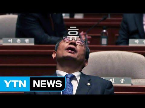 욕설에 고성...친박·비박 충돌한 새누리 의총 / YTN (Yes! Top News)