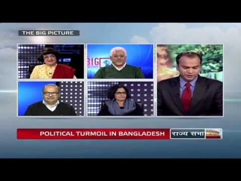 The Big Picture - Political turmoil in Bangladesh
