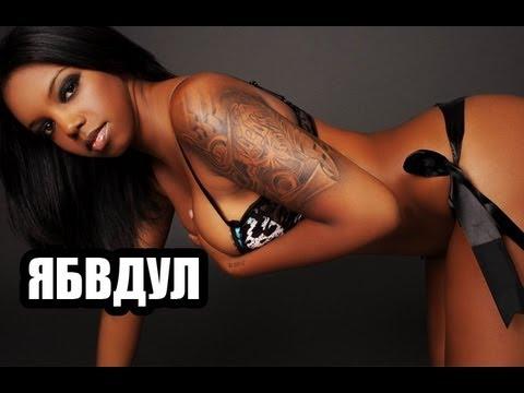 porno-video-temnokozhih-devushek