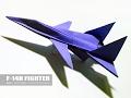Как сделать бумажный самолетик F 14 Tomcat mp3