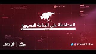 #دوري_بلس - السعوديون الى طوكيو لتعطيل الكمبيوتر الياباني