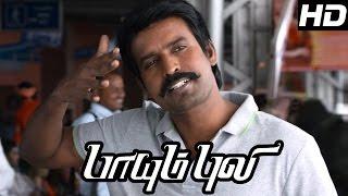 Paayum Puli Tamil Movie | Scenes | Vishal Intro | Vishal | Soori, Kajal Agarwal | Latest Tamil movie