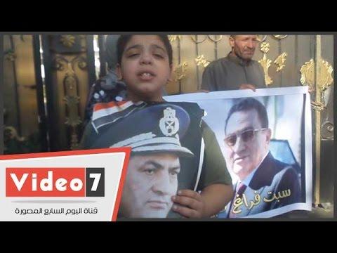 بالفيديو أصغر مؤيد لمبارك إحنا ظلمناه كتير وأطالب بالإفراج عنه
