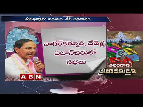 KCR to hold Public Meeting at Parade Grounds, may Release TRS Manifesto