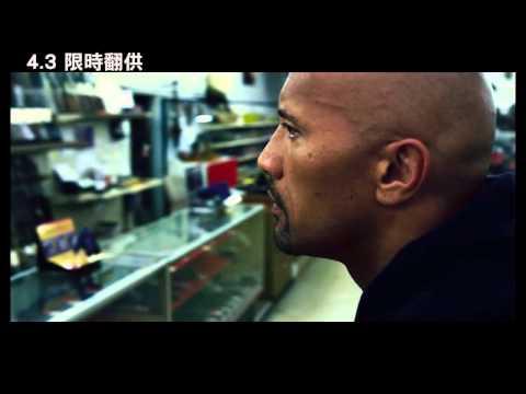《限時翻供》中文正式電影預告