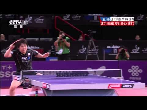 2013 WTTC (ms-R16) BOLL Timo - KISHIKAWA Seiya [HD] [Full Match/Chinese]