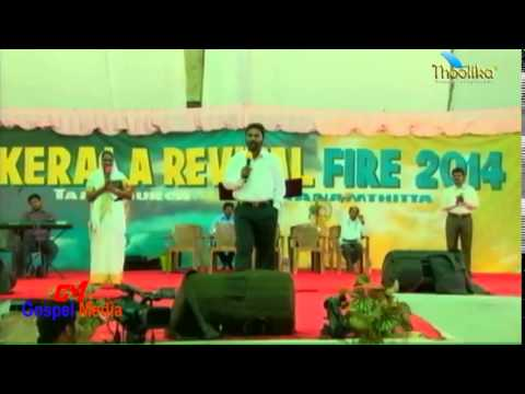 Kerala Revival Fire 2014 - Day ELEVEN Evening Section