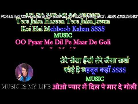 Pyar Me Dil Pe Maar De Goli - Karaoke With Scrolling Lyrics Eng.& हिंदी