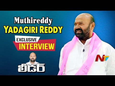 Muthireddy Yadagiri Reddy Development Works in Jangaon | Special Ground Report | Leader | NTV