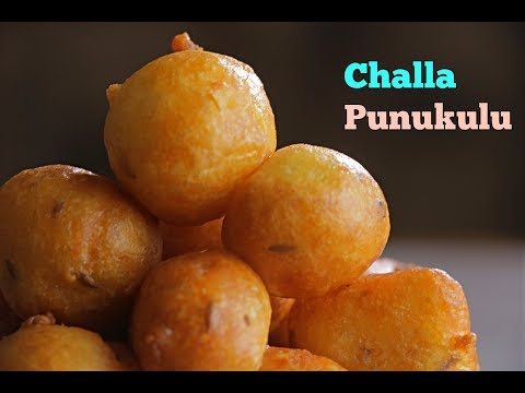 MysoreBonda |#ChallaPunukulu with Tips | Easy Crispy Buttermilk Bonda| Tasty Challa Punukulu