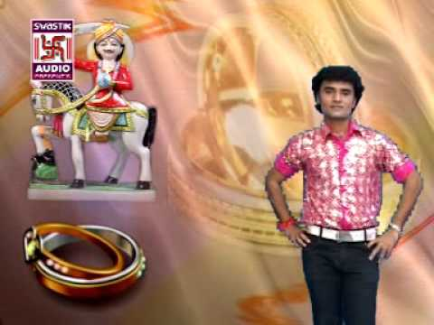 Bhai Bhai Bhala Bhati Dada Navratri Special Gujarati Bhakti Song 2012 video
