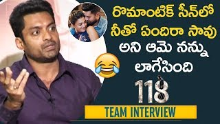 Kalyan Ram Shares FUNNY FACTS about Shalini Pandey | 118 Telugu Movie Interview | Nivetha Thomas