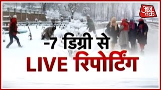 Aaj Tak Live Report From Kashmir By Anjana Om Kashyap