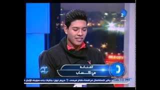 برنامج مصر x يوم| مى كساب لمحمد شاهين: إنت شرفت الفلاحين يا ابن المنوفية