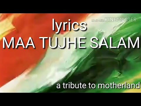 Maa Tujhe Salaam (lyrics)