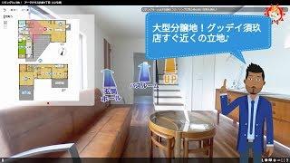 ◆アーク・テラス曰佐 全14棟(2019年6月完成)◆-福岡市南区曰佐3-1-外観