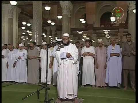Sourate An-Najm(l'étoile) - Abdul Muttalib ibn 'Achoura, taraweeh algerie 2013