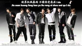 Watch Super Junior U (chinese Version) video