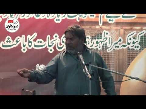 Zakir Liaqat Hussain Samandwana | Majlis 12 Rabi Awal 2017 | Yadgar Masiab |
