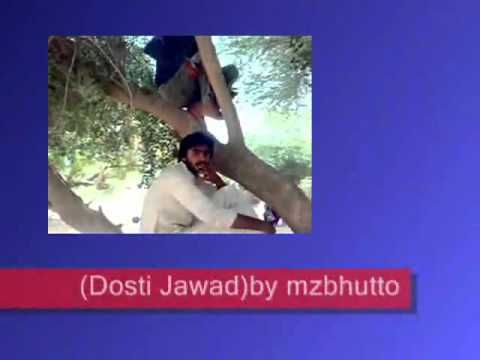 Dosti By Jawad Ahmed