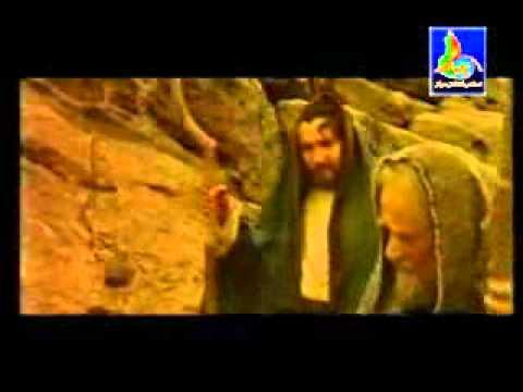 Islamic Movie - Hazrat Ibrahim (a.s) Urdu 11/12
