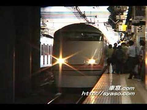 【東武100系】「スペーシアきぬがわ」2号~3号 新宿駅埼京線ホーム時代