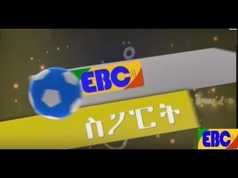 EBC Sport News March 23,2018