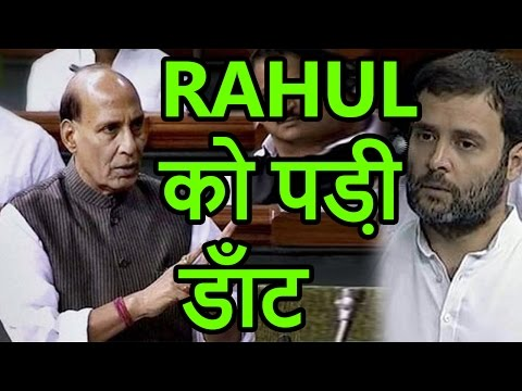 ANGRY Rajnath Singh hits back at RAHUL GANDHI in Intolerance debate