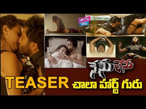 Nenu Lenu Movie Teaser | Latest Telugu Movies 2018 | Tollywood | YOYO Cine Talkies