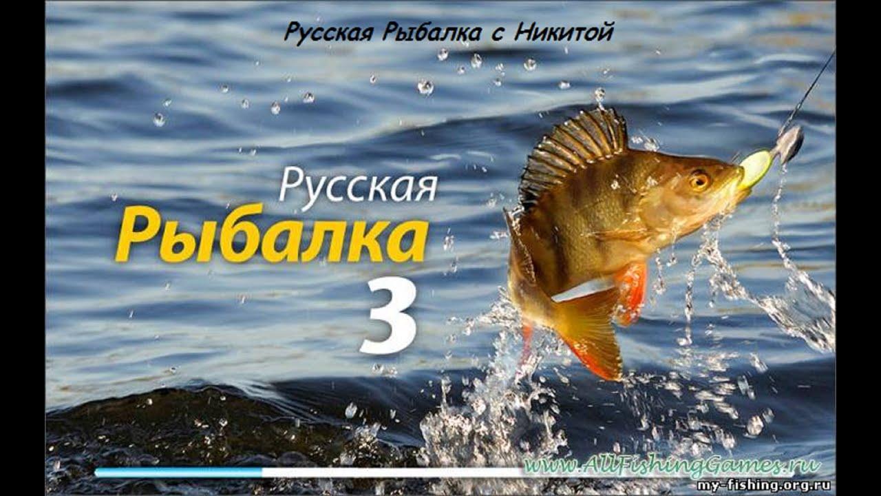 Что желают рыбаку перед рыбалкой 16 фотография