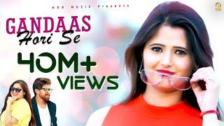 Gandaas Anjali Masoom Sharma New Romantic Haryanvi Song 2016 Mor Haryanvi
