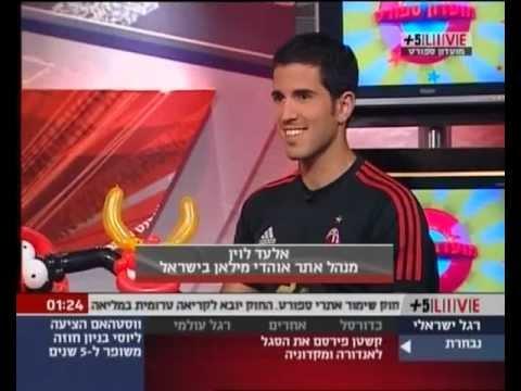Milan Club Israel @ Sport 5 Channel  21/05/2007
