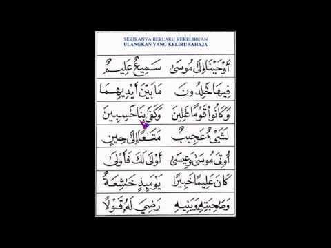 Tutorial Cara Belajar Tajwid Membaca Al Quran 1 video