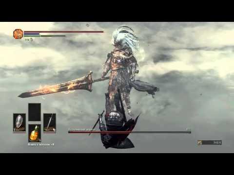 Dark Souls 3 прохождение боссов : 17. Повелитель шторма + Безымянный король