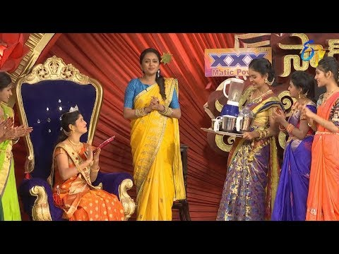 Star Mahila | 10th September 2018 | Full Episode | ETV Telugu