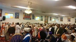 Hayal Neh Ante Hayal | Ethiopian Orthodox Tewahedo Mezmur
