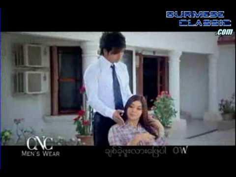 Wine Su Khine Thein - 12 video