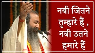 Most Popular Nazam of Acharya Pramod Krishnam Ji About Islam