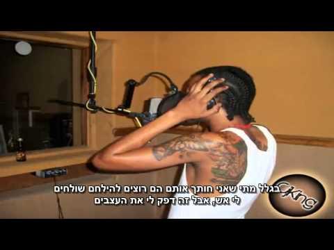 Tommy Lee - She Nae Nae מתורגם Hebsub video