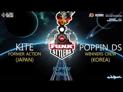 KITE v POPPIN DS / Poppin Final / Funk Stylers World Final / Allthatbreak.com