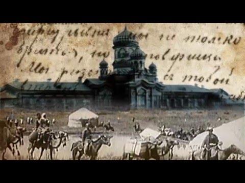 Как строили Большой Алматинский канал (04.12.15.)