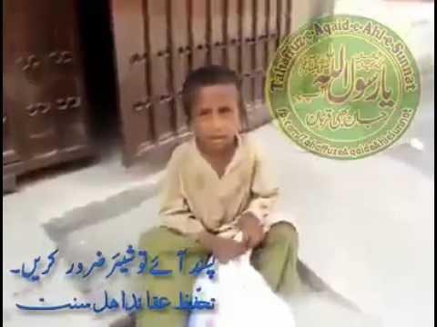 Street Singer Sings Naat E Rasool Pak MashaAllah Nice Voice |AbDul