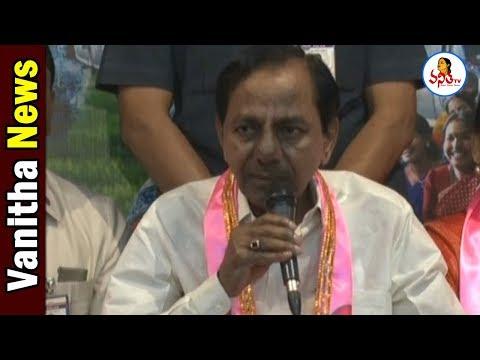 CM KCR Press Meet On Pre Elections | TRS Bhavan | Vanitha News | Vanitha TV