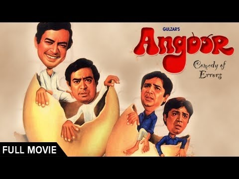 ANGOOR Full Movie (HD) | Bollywood Comedy Movie | Sanjeev Kumar | Deven Verma | Moushumi thumbnail