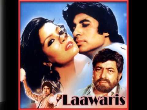 Apni Toh Jaise Taise - Laawaris - Kishore kumar - Sung by Sudha...