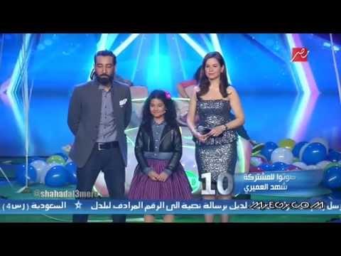 Arabs Got Talent S04 E08 برنامج مواهب العرب الحلقة 8