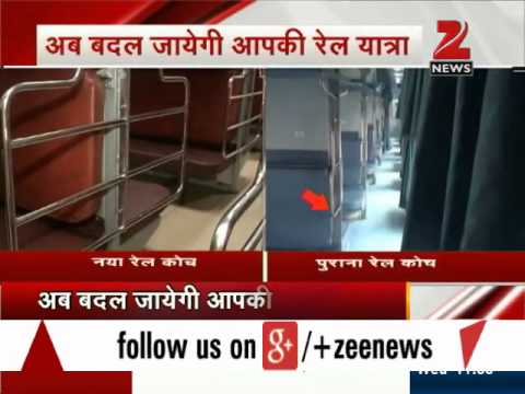 Railways unveils new AC coach with improved safety features