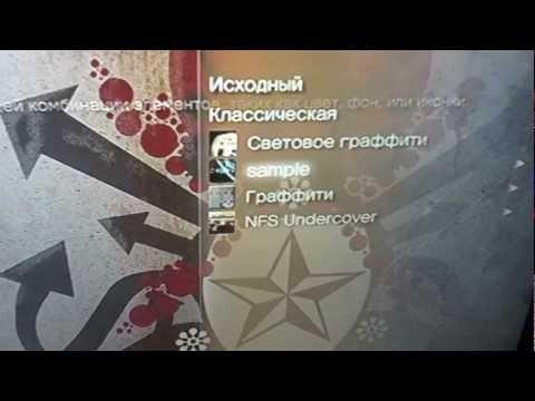 OFFICIAL DYNAMIC THEME PS3 скачать через торрент